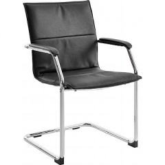 Essen Leather Conference Chair - 24 Hr Delivery