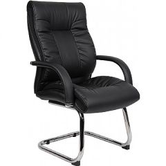 Derby Leather Conference Chair - 24 Hr Delivery