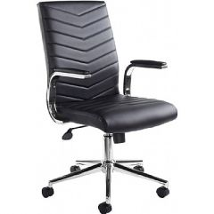 Martinez Executive Leather High Back Chair - 24 Hour Delivery