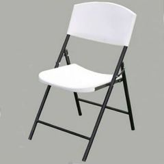 Comfort White Folding Chairs