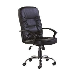 Hertford Managers Leather Chair - 24 hr Delivery