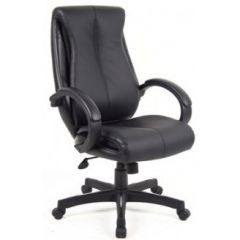 Nantes Manager's Leather Chair - 24 Hour Delivery