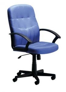 Value Cavalier Managers High Back Leather Chair - 24 Hr Delivery